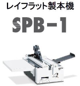 20170526_NPC_PhotoBook01