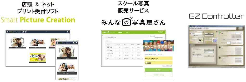 20170526_NPC_Software01