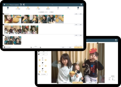 smartpicture_image02
